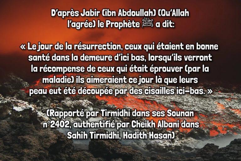 Read more about the article Les Angoises du jour dernier – le jour de la résurrection en islam