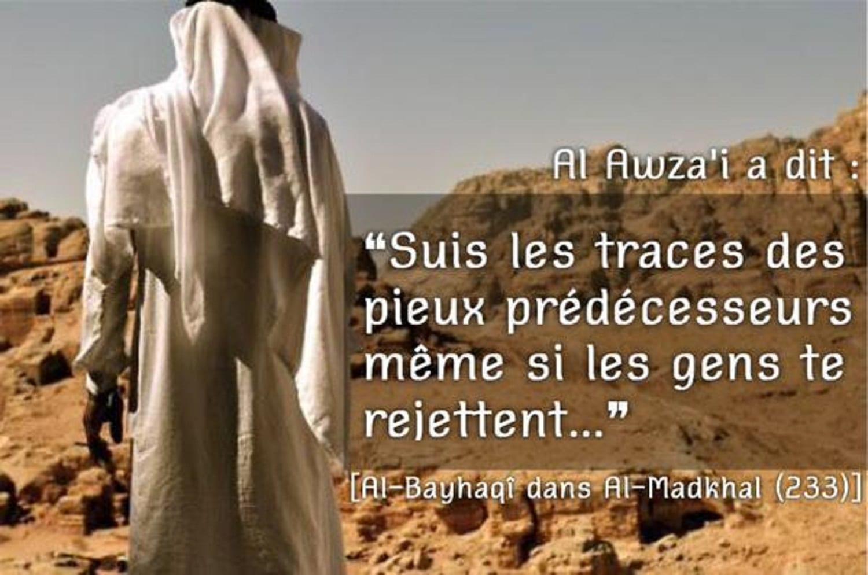 suivre salafs salihs pieux predecessaures