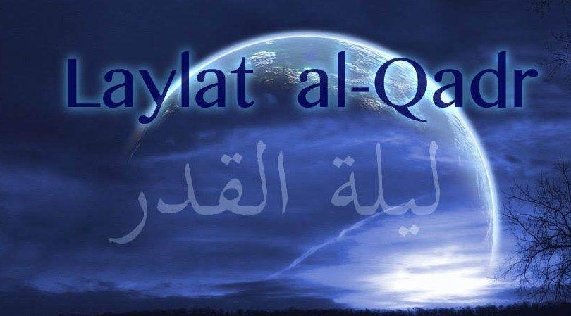 You are currently viewing Les vertus de la Nuit du destin Laylat al-Qadr لَيْلَةِ الْقَدْرِ