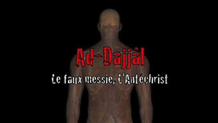 Read more about the article L'Apparition du Dadjâl