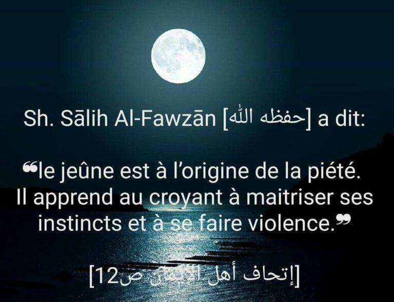 Read more about the article Annoncez la bonne nouvelle de Ramadan