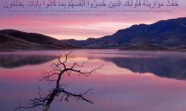 Les vertus de la prière