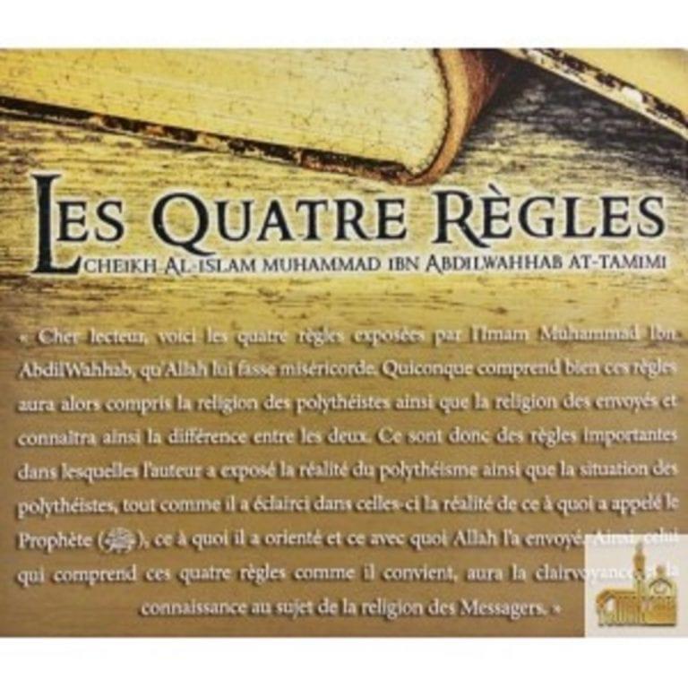 Read more about the article Les 4 regles al Qawaid al Arbaa