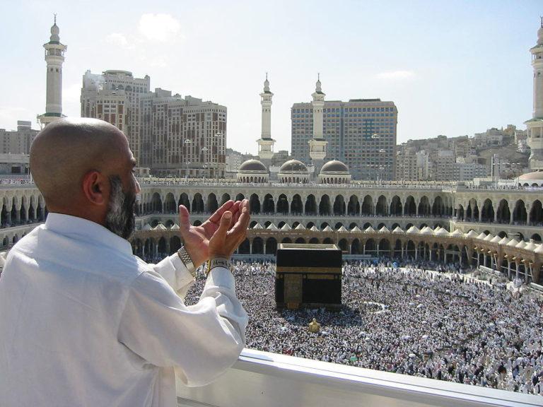 L'invocation à réciter lors des dix dernières nuit du mois de ramadan