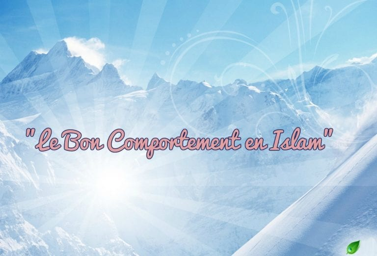 Read more about the article Le Comportement du Prophète Muhammad (Salla' allahou 'alay wa salam)