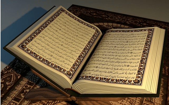 Read more about the article L'abandon du Coran