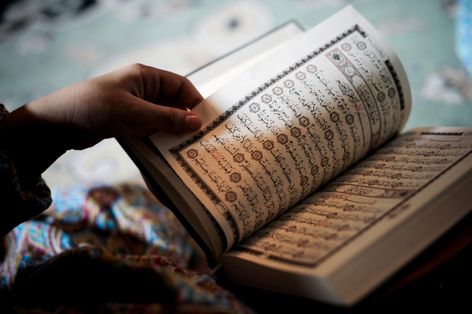 Programme de lecture du Coran pendant le mois du Ramadan (15 Jours)