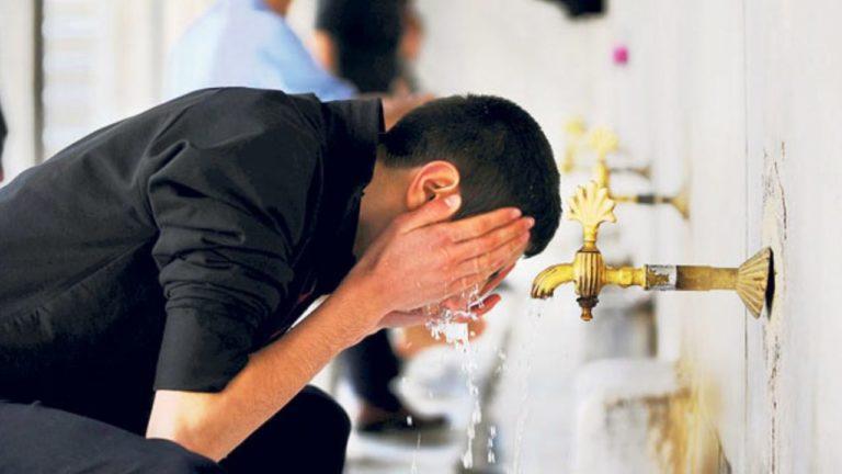 Quelques règles sur la purification dans la prière