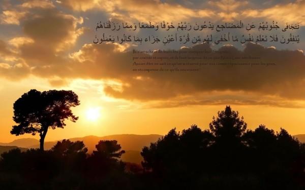 Les signes d'une bonne fin en Islam