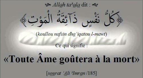La mort en islam