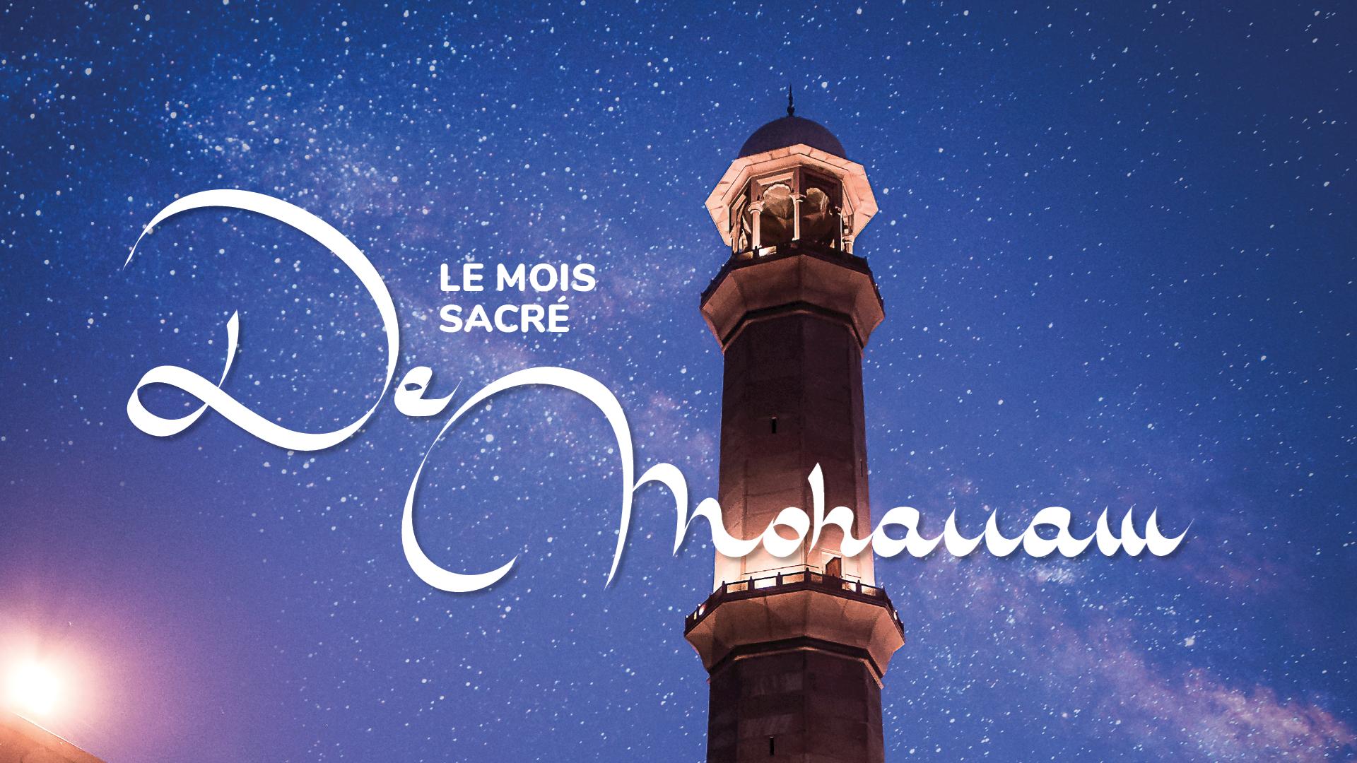 El Muharram (Le mois de Muharram)