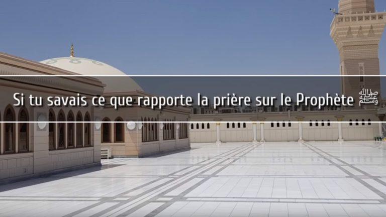 L'importance de la prière sur le Prophète (sallallahu 'alayhi wa sallam)