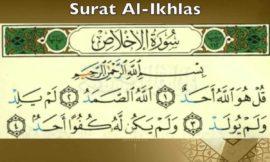 Exégèse (Tafsir) Explication Sourate Al-Ikhlas