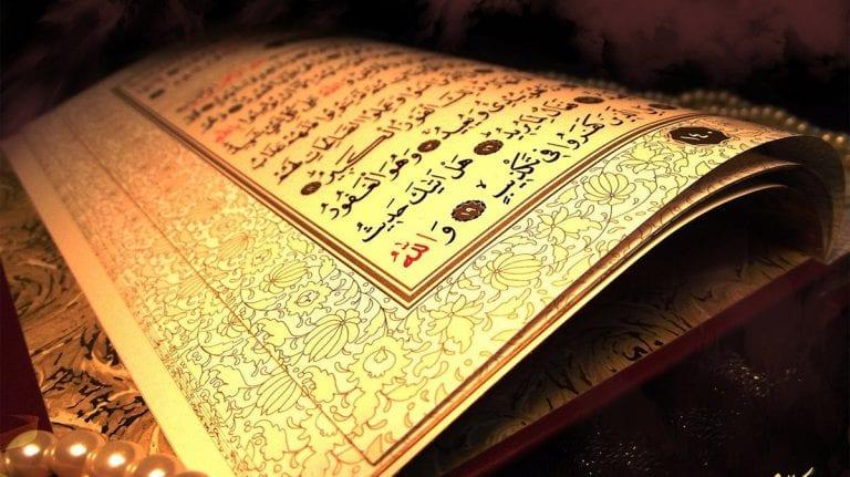 Read more about the article Le mérite de l'apprentissage du Coran