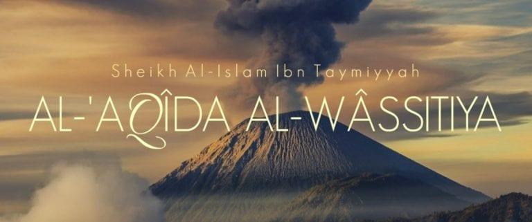 Read more about the article Al Aqida al wassitiya – Le Dogme du juste milieu