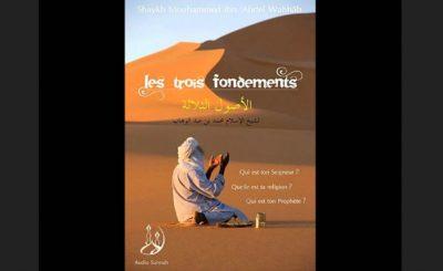 Al Oussoul Thalatha - Les 3 fondements الأصول الثلاثه