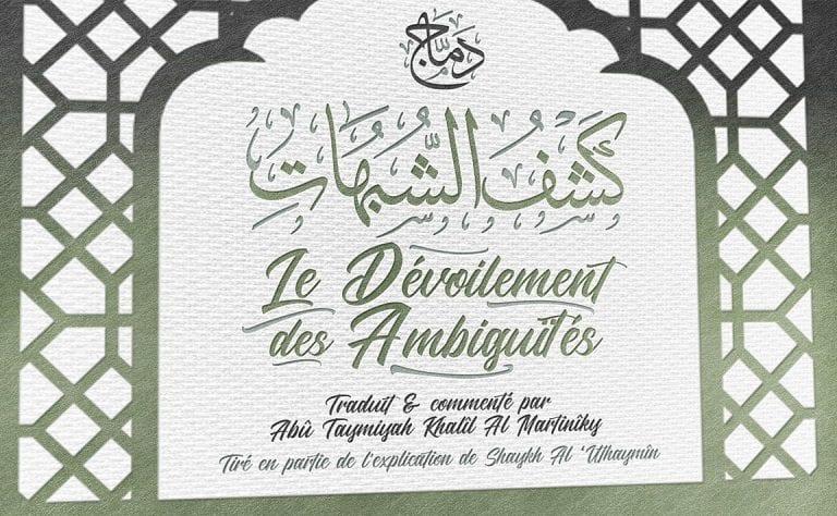 Read more about the article Le dévoilement des Shubuhat dans le Tawhid