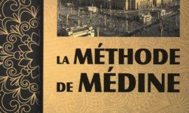 Livre de Médine – Kitab de Médine Tome N°1