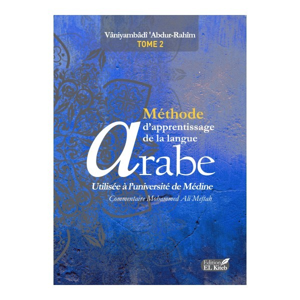 Livre de Médine – Kitab de Médine Tome N°2