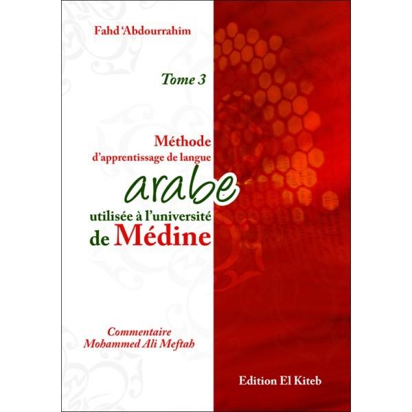 Read more about the article Livre de Médine – Kitab de Médine Tome N°3