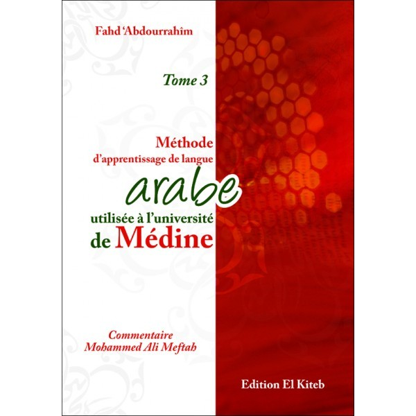 Livre de Médine - Kitab de Médine Tome N°3