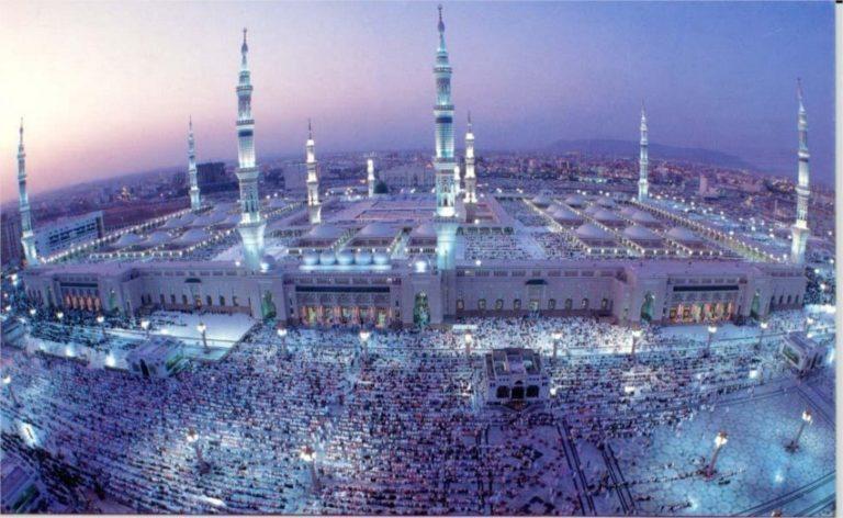 Read more about the article Explication en arabe du tomes 2 de Medine