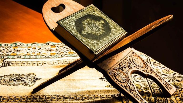 Read more about the article Quran Navigator pour apprendre le coran en ligne