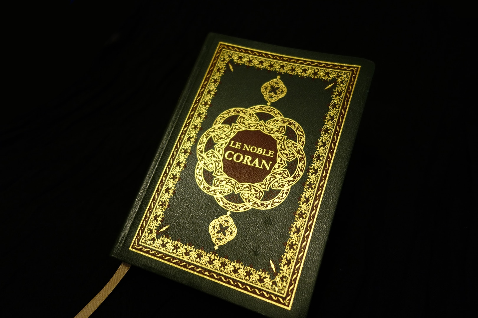 Apprendre et mémoriser le Coran en ligne