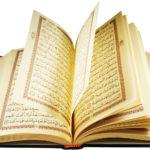 Quelle est la bonne méthode pour mémoriser le Coran ?