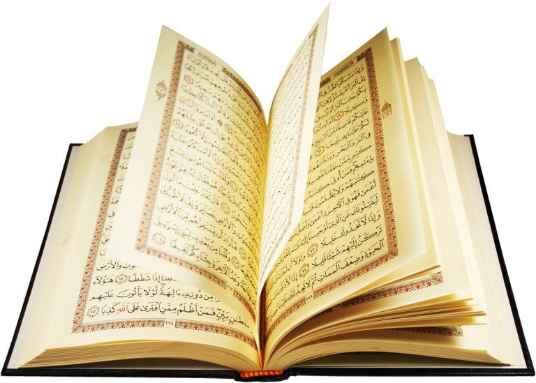 Read more about the article Quelle est la bonne méthode pour mémoriser le Coran ?