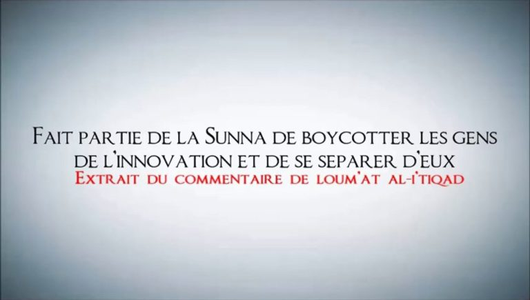 Read more about the article Fait partie de la Sunna de boycotter les gens de l'innovation et de se séparer d'eux