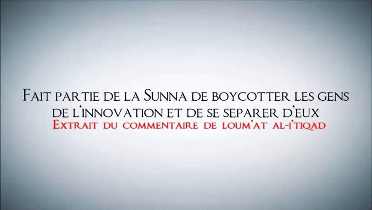 You are currently viewing Fait partie de la Sunna de boycotter les gens de l'innovation et de se séparer d'eux