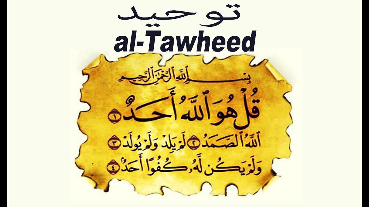 L'Importance de reviser constament At-tawhid