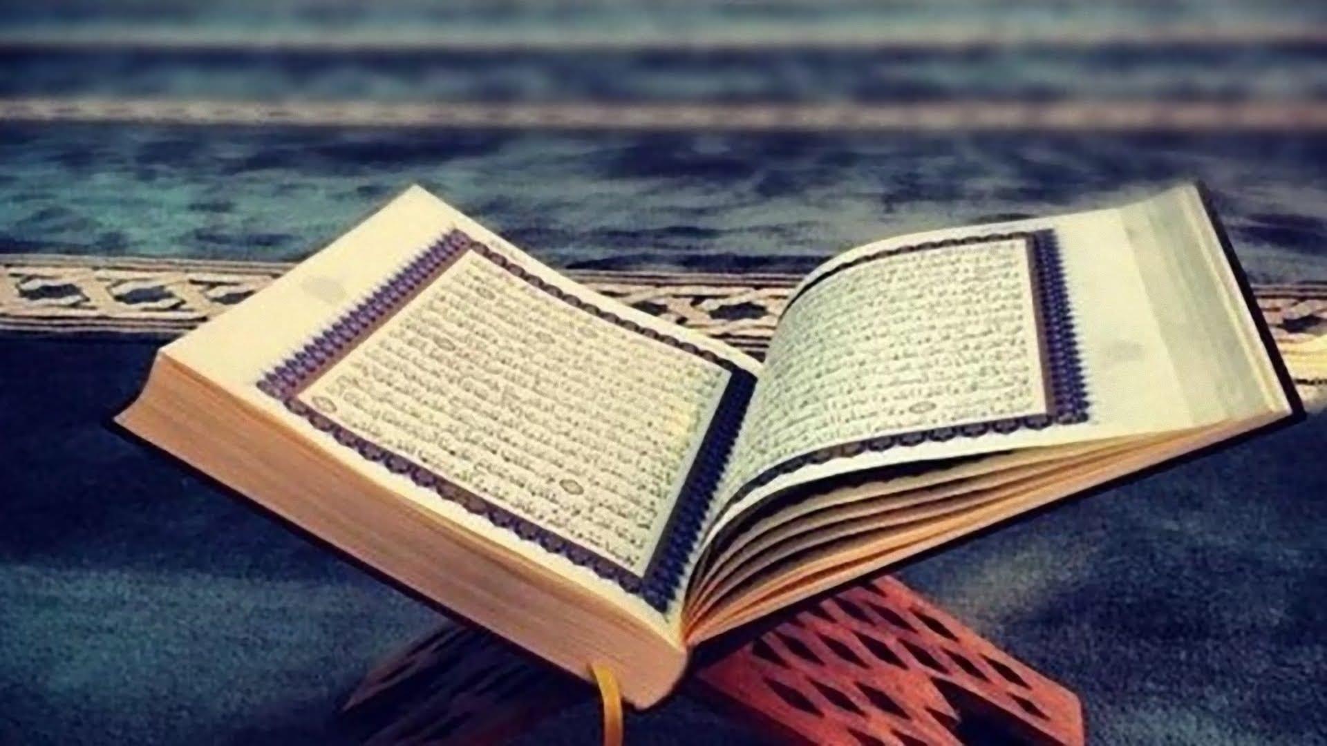 You are currently viewing Les bienfaits de la lecture du Coran