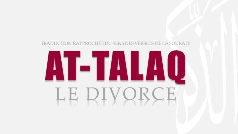 Read more about the article Les règles du divorce en islam