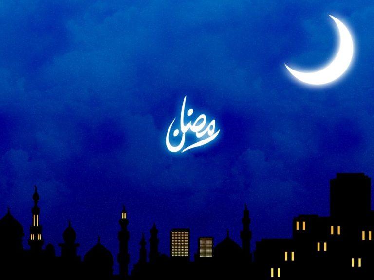 Read more about the article Comment bien accueillir le mois du Ramadan ?