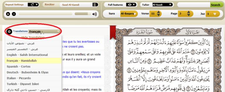 Read more about the article Coran en ligne français – écouter le Noble Coran – Moshaf Electronique