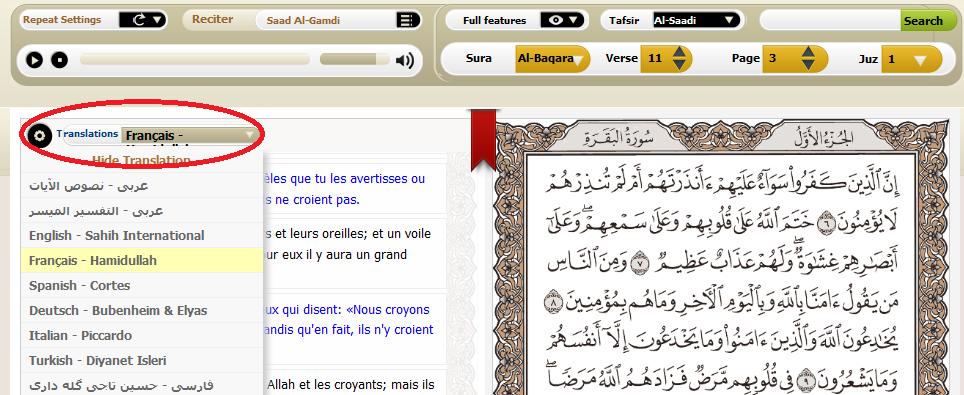 Coran en ligne français – écouter le Noble Coran – Moshaf Electronique