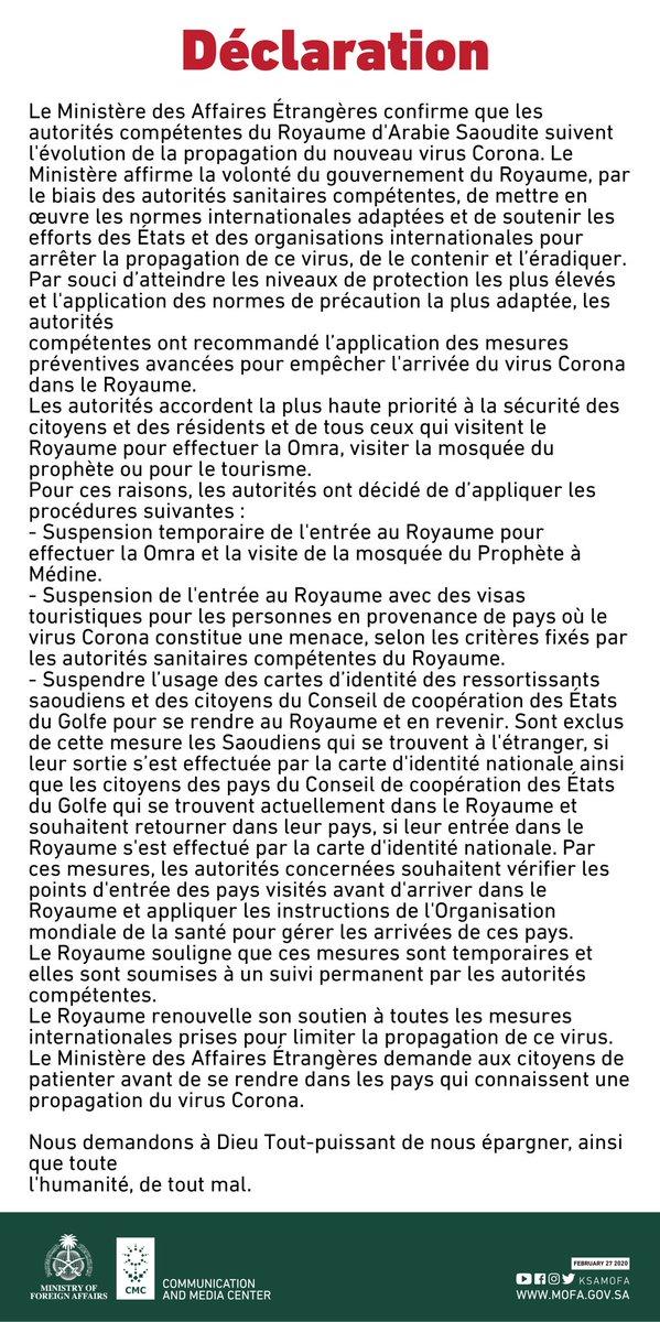 Coronavirus - Covid-19 : l'Arabie saoudite suspend temporairement la Oumrah