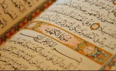Programme Lecture du Coran pendant le mois du Ramadan 20 jours