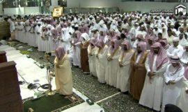 La prière de Tarawih pendant le confinement