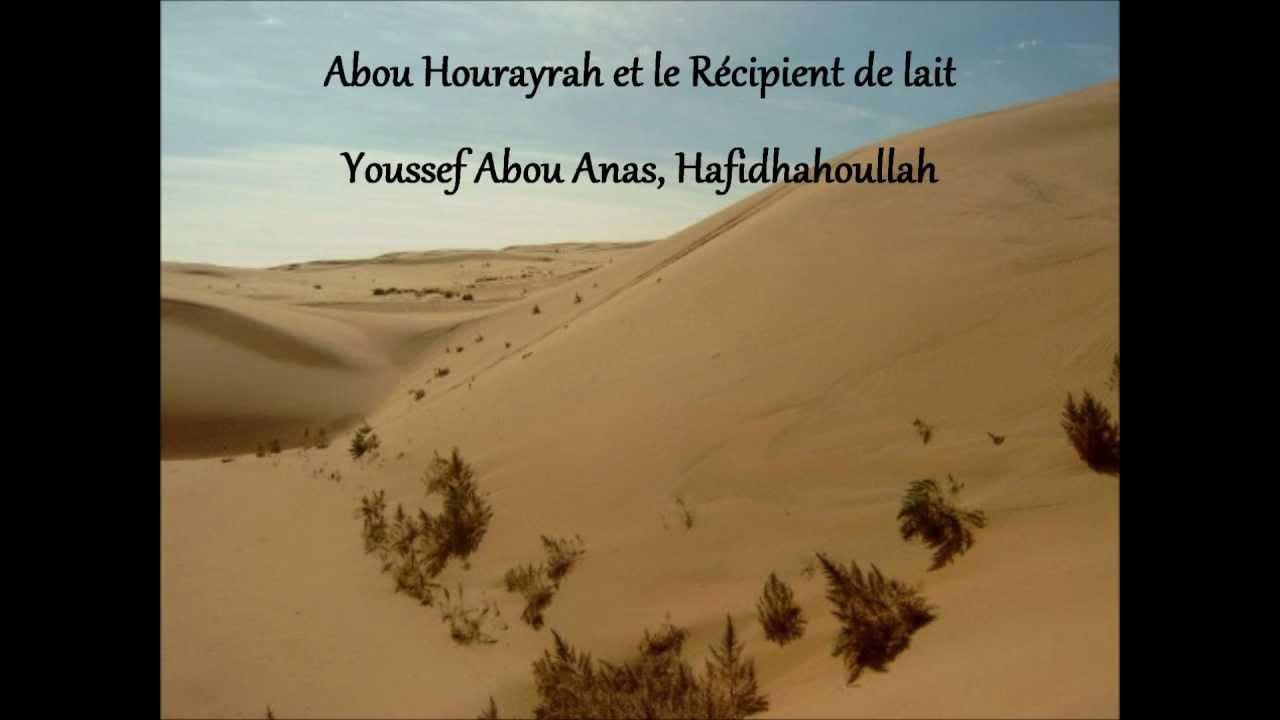 Abou Hourayra et le récipient de lait