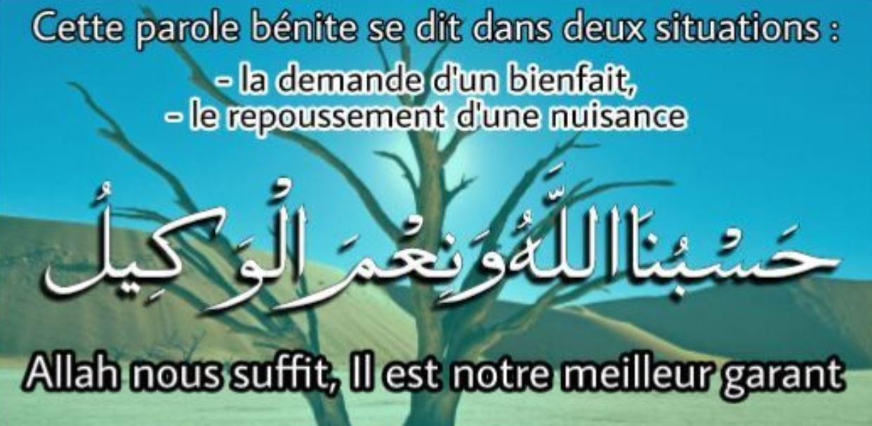 "HasbunAllahu Explication de ""Hasbunâ Allah wa ni'ma al-Wakîl"""