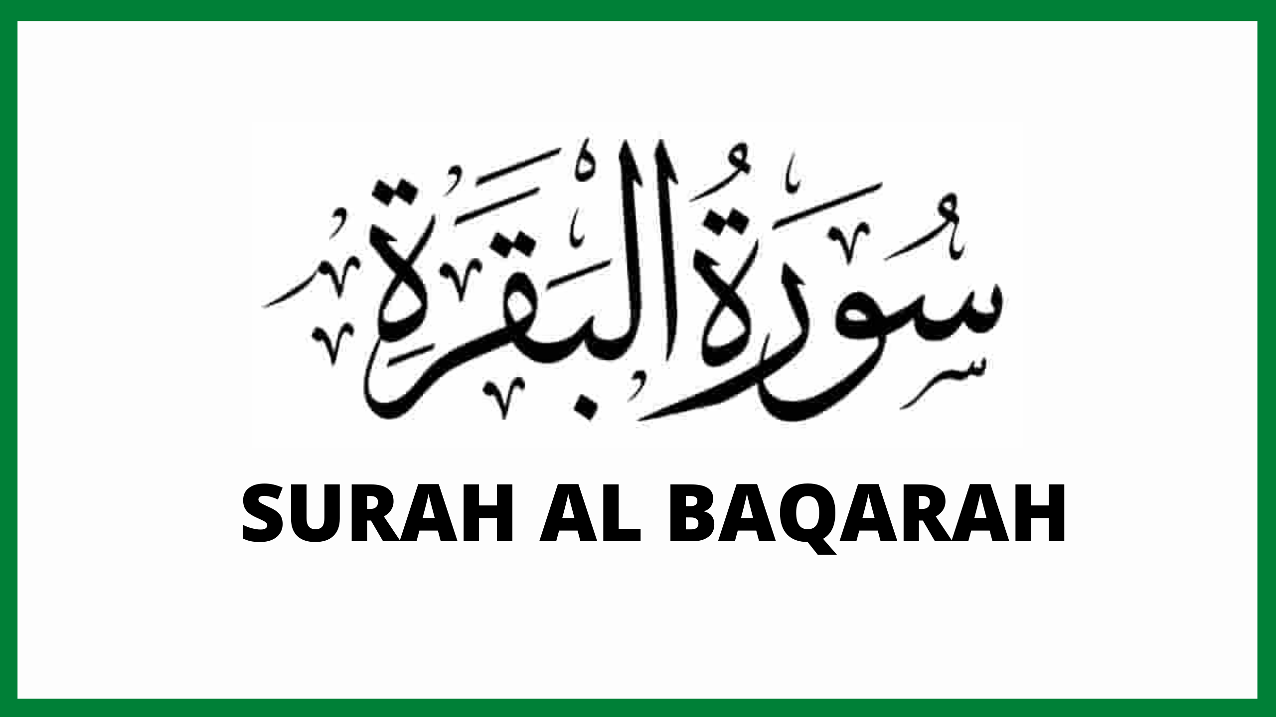 You are currently viewing Sourate AL-BAQARAH / البقرة en arabe | Sourate 2