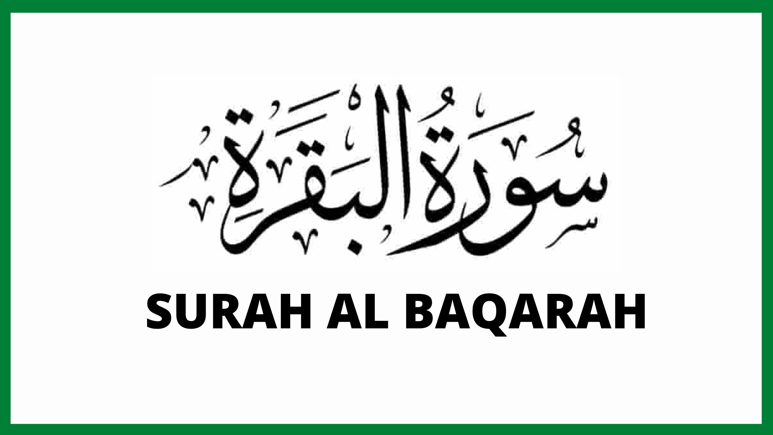 Sourate AL-BAQARAH / البقرة en arabe | Sourate 2