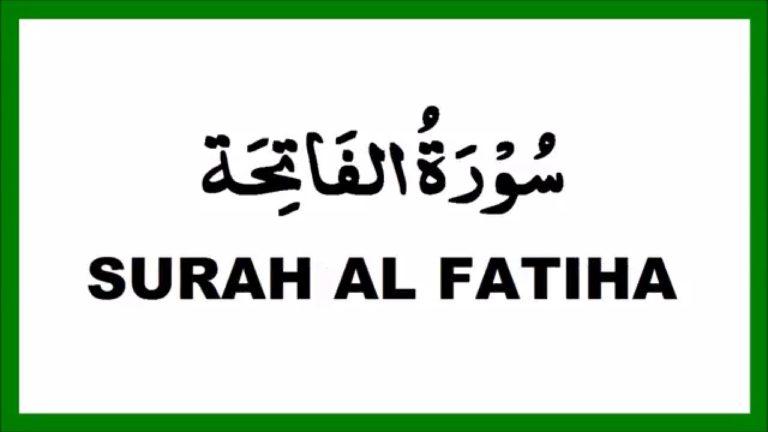 Sourate AL-FATIHA / الفاتحة en arabe | Sourate 1